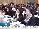 山东省-南澳州合作发展论坛举行[早安山东]