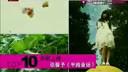 [BTV]091121音乐风云榜内地榜排名 韩庚组合第九