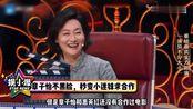 《我就是演员》惠英红踢馆,章子怡不黑脸变迷妹,网友:变得真快
