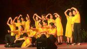 2019年上海民办建平远翔学校930大舞台【初二四班《芒种》】舞蹈翻跳