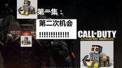 使命召唤11:高级战争P2:第二次机会!!