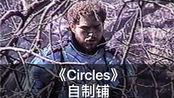PostMalone-Circles自制谱【Malody】