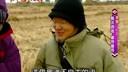 在中国的故事-20110411 黑龙江 绥化