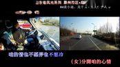 爱听闽南语歌曲专辑 山东省风光系列 滕州市区+临沂市区