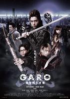牙狼GARO之照耀黑暗之人第3季