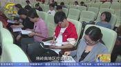 [广西新闻]2019年广西岭南风情文化旅游周和广西(梧州)粤剧节将举办