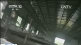 [视频]黑龙江伊春:工业废水直排河中 周边居民饮水难