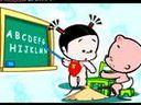 小破孩[www.55ds.com]教师节快乐