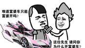 萌主电竞:A车时空之翼 飞车首辆红色喷气的特效A车 富婆快乐车 我的欢乐源泉!【QQ飞车端游】
