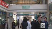 [新闻早报-吉林]吉林省城市癌症早诊早治项目在长春启动