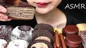 【Kasumi】(*▽*)巧克力蛋糕+巧克力派+大福+巧克力冰激凌