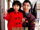 01全家电子像册 主唱:昌圣法师(李娜)莲池赞.XviD