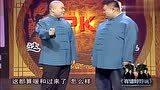 德云社:岳云鹏孙越表演相声《学歌曲》,单曲里的主打歌