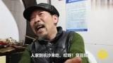 大爷做臭豆腐40年,坚持传统做法,不加盟不连锁,外国人都来吃