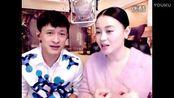 最新乡村爱情小梁、杨晓燕演唱《红尘情歌》6天狂瘦12斤