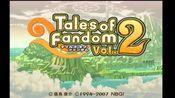 【Tales of Fandom vol.2】游戏实况视频