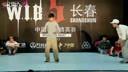 OneMore小阿达 vs 仨儿 Popping Best16 WIB VOL.5 长春赛区 20130421 #放客中国网#