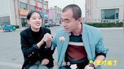 爆笑剧:美女吃5元自助蘸串,为啥结账时却要掏55元?太逗了