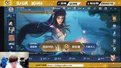 2019.9.25-QGHurt(刺痛/xsq)_巅峰秀操作,守家等着我系列2!