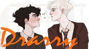 【HP/德哈】你是我一个人的救世主(第一话)/马尔福少爷--偷心大盗贼/甜甜甜甜甜甜甜