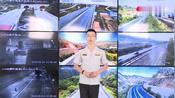 【路况微直播】9月10日10:30 G75西秦岭隧道内发生交通事故