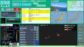 【緊急地震速報(発表なし)】宮崎県北部平野部 最大震度3 2020.3.24 12:15