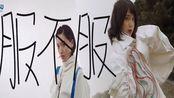【期待2020,2019届广州美术学院服装专业毕业展宣传片】