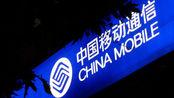 中国电信突然宣布新套餐!每月3元含100分钟通话,网友:很不错
