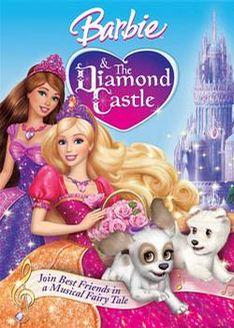 芭比公主(钻石城堡)
