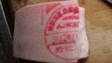 为什么市场上的猪肉有的盖红色章,有的盖蓝色章?看完一定要谨记