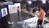【nizi project】尾崎suzu部分 cut |安利这个呆萌的妹子