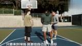 纳什篮球教学视频,篮球场上必需的运球、传球技巧