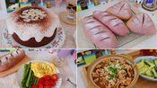 「梁右右」VLOG#24 宅家下厨日常 | 可可戚风奶油蛋糕&自制珍珠奶茶 | 梦幻紫麻薯软欧包&美式炒蛋&紫薯牛奶 | 水煮肉片&自制柠檬红茶|一人食|治愈向
