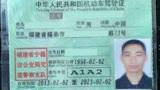 最新的驾照年龄限制出台了,你们符合驾驶标准吗?你还能开几年车?