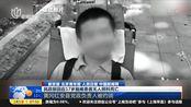 家人被隔离 17岁脑瘫儿无人照料死亡!黄冈红安县党政负责人被约谈