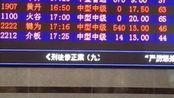 湖南常德澧县::四川乐山沐川县汽车站时间表