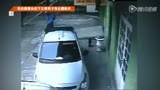 街边摄像头拍下无辜男子身后遭枪杀