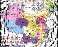 ▄北京到衡阳物流公司▄87504985