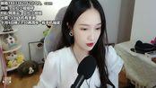 贝拉小姐姐直播录像2019-10-03 22时27分--22时34分 10月4日两周年庆~晚上抽手机