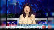 兴业银行百款理财产品收益不及预期 浙商银行三成[财经中间站]