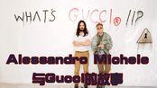 Gucci现象的缔造者——Alessandro Michele在Gucci的五年(2)