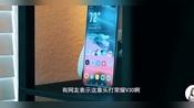 红米K30配置提前曝出:730G+4500mah+27W,网友:靠头打荣耀V30