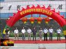[吉林新闻联播]四平市举办油画风景作品展 20130805
