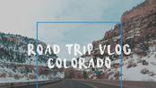 【VLOG】最美峡谷公路   科罗拉多丹佛   公路旅行