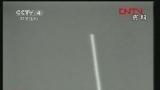 [视频]伊核问题新一轮谈判再开 巴林十国联合军演 规模范围历年之最