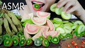 【玲玲小姐姐】酸味水果拼盘绿罗望子、绿芒果、野生猕猴桃和红心番石榴(2019年10月15日19时45分)