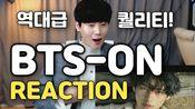 "【Reaction】God DongMin小哥/防弹回归""ON""官方MV"