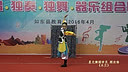 2016如东县教育局三独比赛(独舞)-小学高段全程