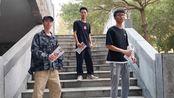 广东东软学院数字媒体技术抖肩舞学院奖贤哥辣条广告版