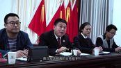 马边彝族自治县人民检察院环境特色宣传视频